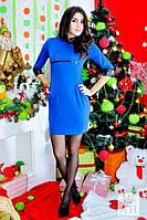 Красивое стильное синее платье с кожаными манжетами . Арт-1439/17