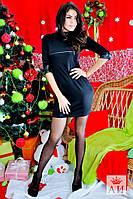 Красивое стильное черное платье с кожаными манжетами . Арт-1439/17