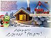 С Новым годом и Роджеством Христовым!!!