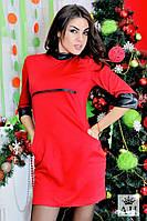 Красивое стильное красное платье с кожаными манжетами. Арт-1439/17