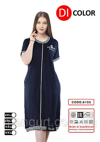 Жіночий халат на блискавці, фото 2