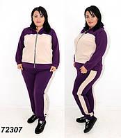 Женский трикотажный спортивный костюм большого размера,фиолетовый 48 50 52 54 56