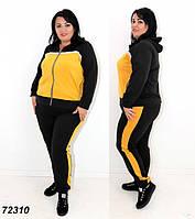 Женский трикотажный спортивный костюм большого размера,черный с желтым 48 50 52 54 56