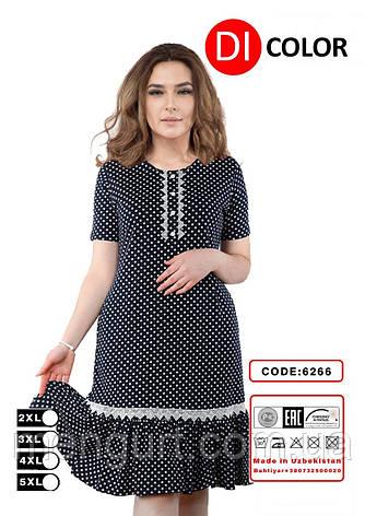 Женская одежда для дома  оптом, фото 2