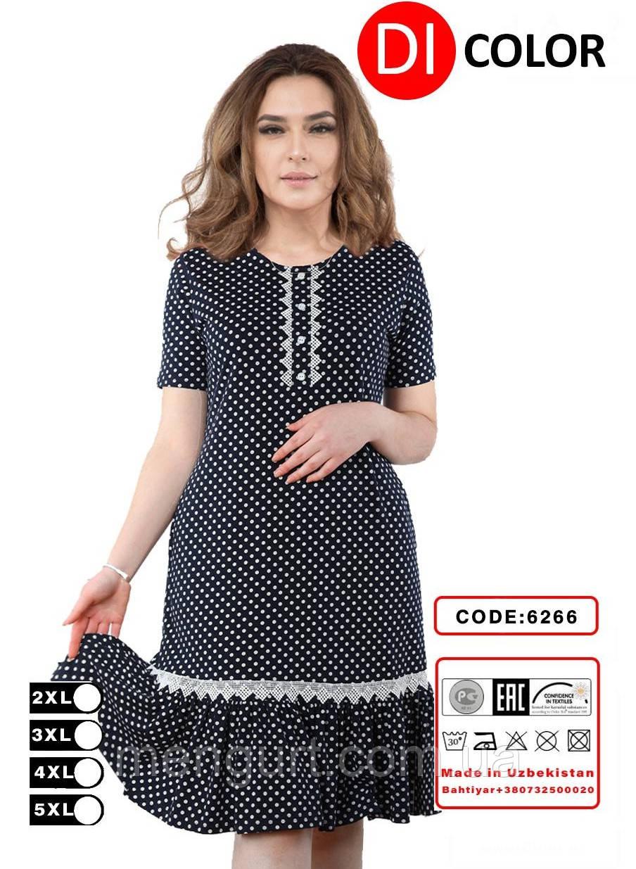 Женская одежда для дома  оптом