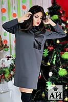 Прямое серое стильное платье с кожаным карманом. Арт-1443/17