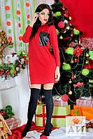 Прямое красное стильное платье с кожаным карманом. Арт-1443/17