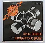 Хрестовина карданного валу КамАЗ 5320-2205025 (50х135), фото 3