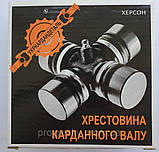 Хрестовина карданного валу ВАЗ 2101-2107 посилена (23.84*61.35), фото 3