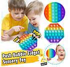 Сенсорная игрушка Pop It Fidget антистресс пупырка Радужный единорог, фото 2