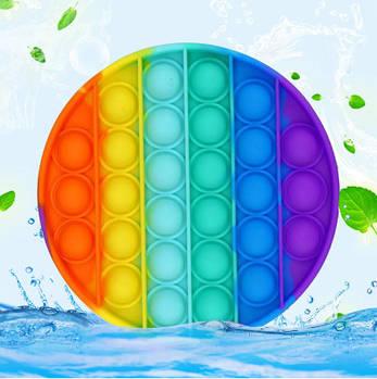 Сенсорная игрушка Pop It Fidget антистресс пупырка Радужный круг