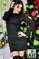 Красивое стильное короткое  черное платье Ангора. Арт-1447/17