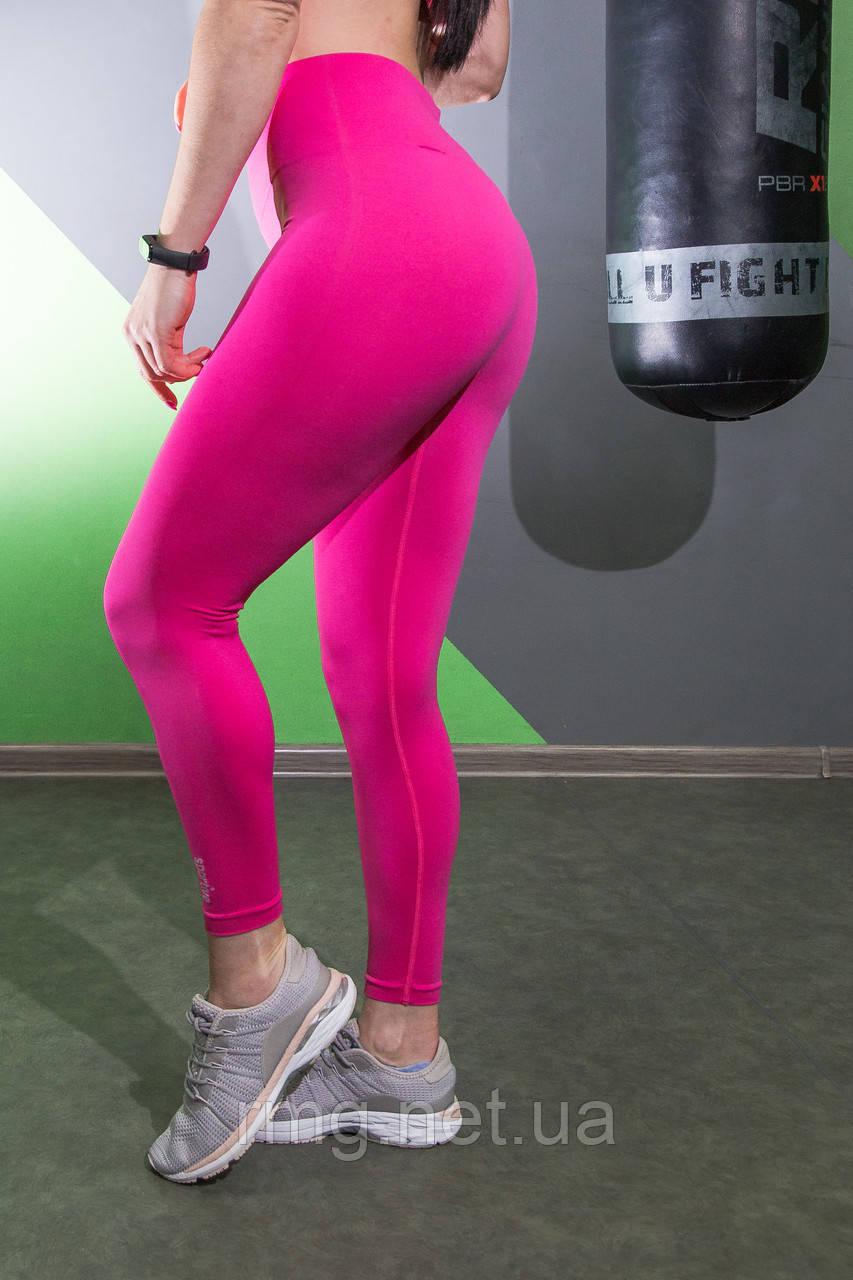 Леггинсы с высокой талией для фитнеса  облегающие  Sportiv