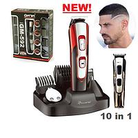 Машинка для стрижки волос и бороды GEMEI GM-592 Тример 10в1