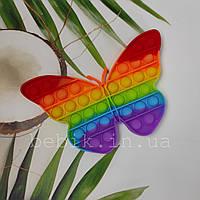 Поп ит антистрес-іграшка метелик різнобарвна