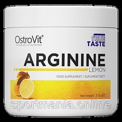 Arginine - 210g Lemon