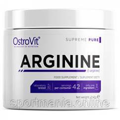 Supreme Pure Arginine - 210g Natural