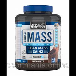 Critical Mass - 2.4kg Vanilla
