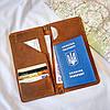 Тревел кейс, дорожный кожаный портмоне Stedley, фото 2