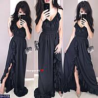 Платье BH-5705