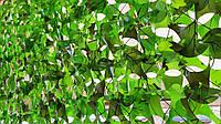 Сетка маскировочная Camonet 1,5 х 3 м односторонняя лист винограда