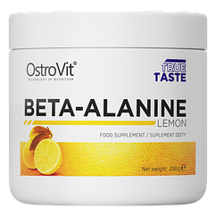 Beta Alanine - 200g Lemon