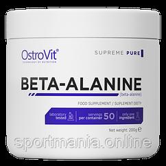Beta Alanine - 200g Pure