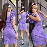 Платье летнее женское коттоновое в горошек