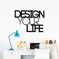 """Деревянная надпись на стену """"Design Your Life"""""""