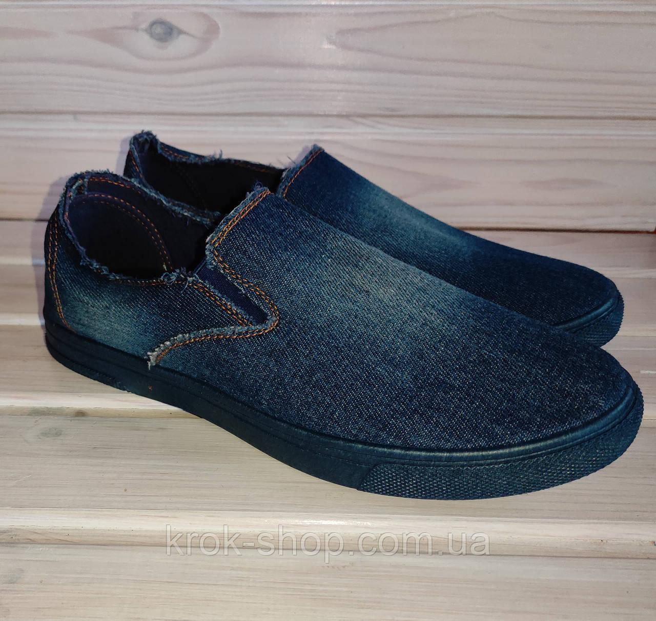 Мокасины  мужские джинс Крок оптом
