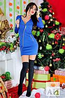 Синее стильное короткое платье с змейкой на косую. Арт-1451/17