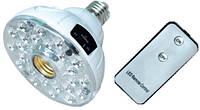Аварийный светильник E27 24LED 6500K с пультом ду / LMB 19