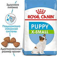 Royal Canin X-Small Puppy 3кг - корм для цуценят мініатюрних розмірів