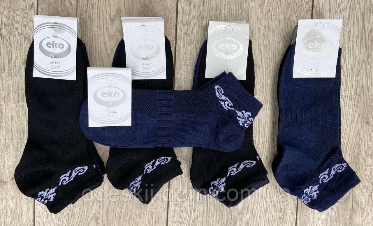 Жіночі літні короткі шкарпетки в сітку тм Еко