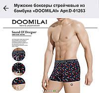 Боксёры ТМ DOOMILAI стрейч бамбук оптом., фото 1