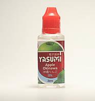 Яблоко Окинава (NO) 0 мг\мл