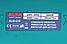 Глубинный вибратор для бетона AL-FA ALID-216 / Диаметр булавы: 35 мм (4000об / мин 2000Вт), фото 6