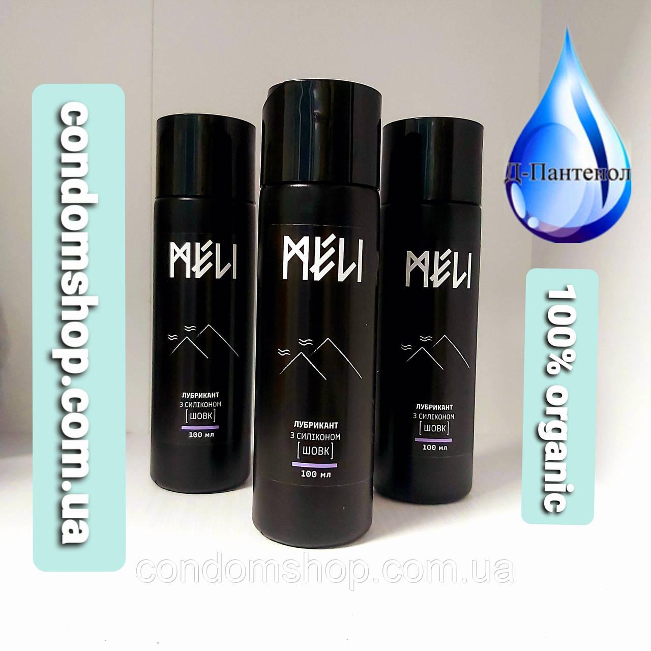 Интимный гель-смазка Meli шёлк  вода+силикон.100% organic. 100 ml.Для всех видов секса и массажа.