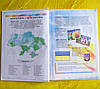 Класний шкільний щоденник, тверда обкладинка, Джохор, фото 3