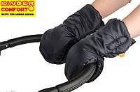 Муфта-рукавички для коляски и санок (Темно-синий), Kinder Comfort