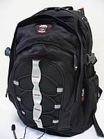 Полар рюкзаки оптом товары хозяйственные из китая оптом в москве.сумки-тележки
