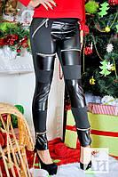 Модные стильные теплые лосины с кожаными вставками.  АРТ-1453/17