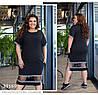 Платье с отделкой сетка, черный