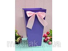 Коробка для квітів трапеція велика 9,5*15*26,5 див. Кол. Бузковий ТМ УПАКОВКИН