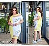 Платье с отделкой сетка, желтый+белый