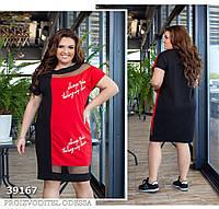Плаття з обробкою сітка,, фото 1