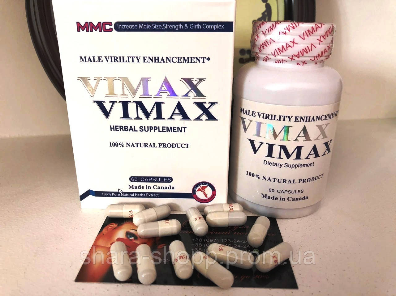 Анонімно Вімакс Форте VIMAX Forte оригінал 60шт Збуджуючі засіб для чоловіків (Vimax вімакс)