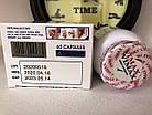 Анонімно Вімакс Форте VIMAX Forte оригінал 60шт Збуджуючі засіб для чоловіків (Vimax вімакс), фото 5