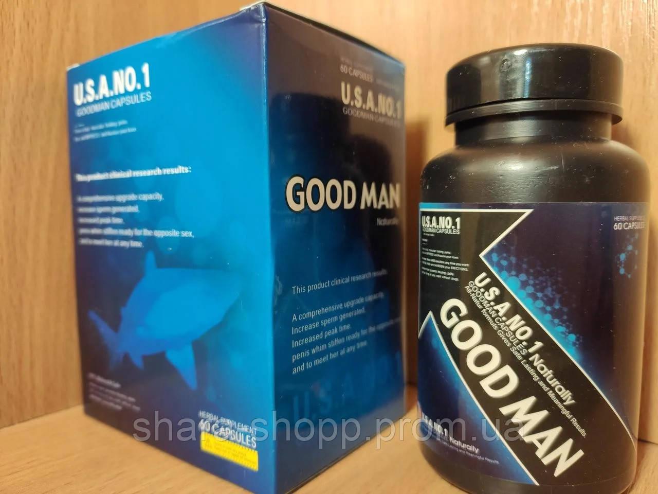 Препарат Good Man ГудМен - препарат для поліпшення потенції і збільшення пеніса , 60капсул