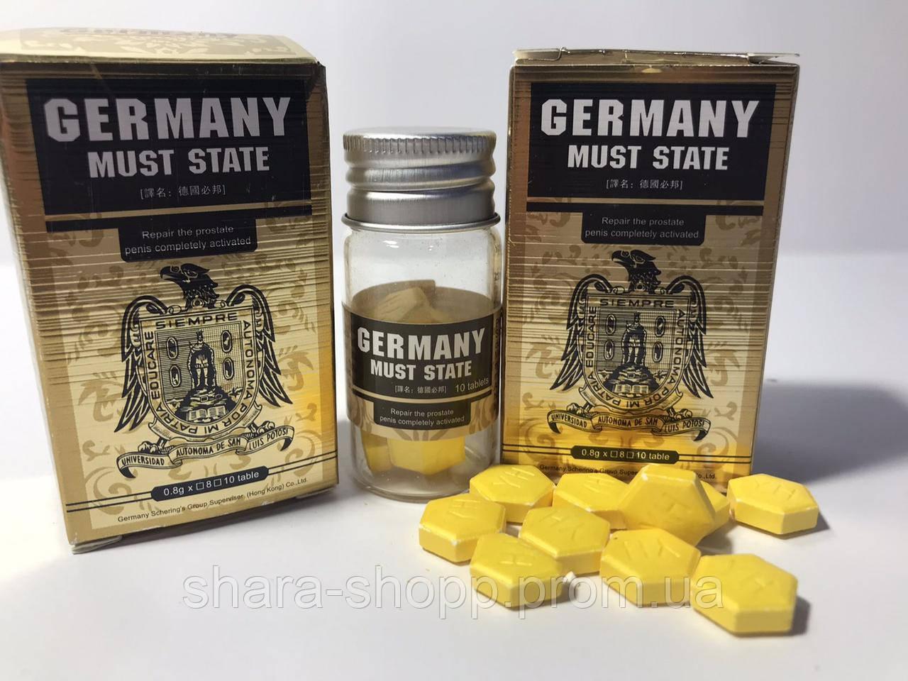 Препараты для повышения потенции 10 шт Таблетки для секса  GERMANY MUST STATE